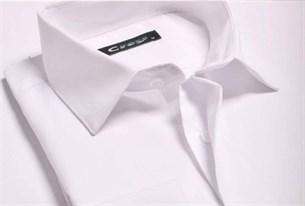 Приталенная рубашка стрейч CITY RACE 9LCR2-1 - фото 10534