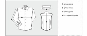 На высокий рост рубашка VESTER 281142-12w-21 - фото 11270