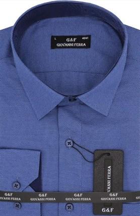Мужская сорочка полуприталенная SER-6076-15 - фото 9325