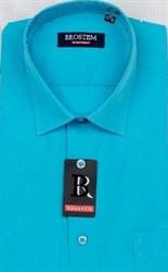Прямая бирюзовая рубашка BROSTEM CVC59